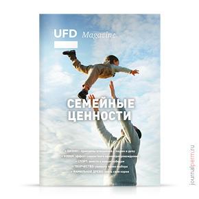 UFD magazine №12, октябрь 2014