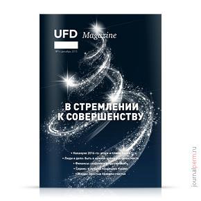 UFD magazine №14, декабрь 2015