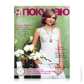 cover-yapok-2013-04