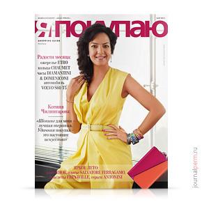 cover-yapok-2013-05