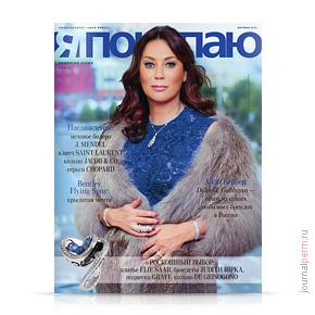 cover-yapok-2013-10