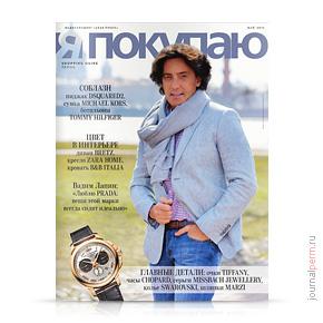 cover-yapok-2014-05