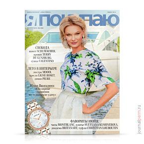cover-yapok-2014-06