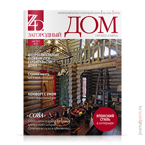 cover-zag-dom-26