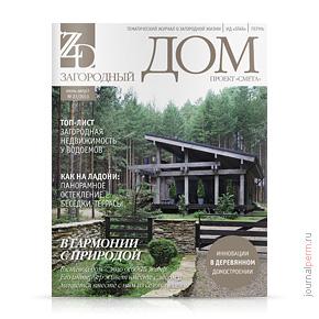 cover-zag-dom-27
