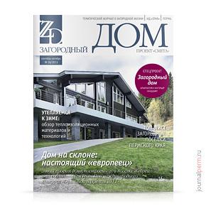 cover-zag-dom-28