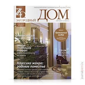 cover-zag-dom-29