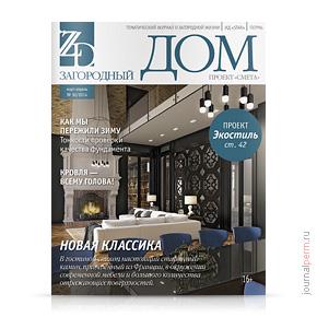 cover-zag-dom-30