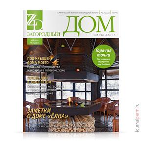 cover-zag-dom-31