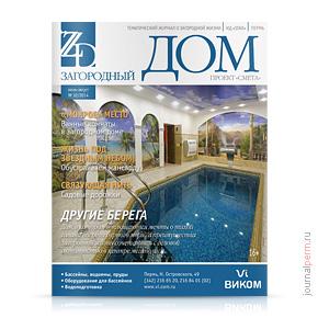 cover-zag-dom-32